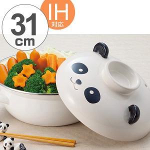 ホーロー鍋 パンダ