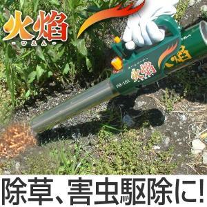 ガスバーナー 火焔 ホームバーナー カセットボンベ式 ( トーチバーナー ガストーチ アウトドア用品 )|colorfulbox