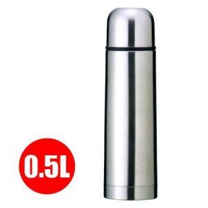 水筒 ステンレスボトル ワンダーボトル 0.5L( コップ付 保温・保冷 )|colorfulbox