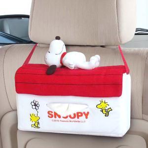 スヌーピー ティッシュケース ( 車 用品 カー用品 )|colorfulbox