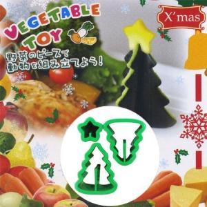 野菜抜き型 VEGETABLE TOY ツリー ( 型抜き 抜き型 )
