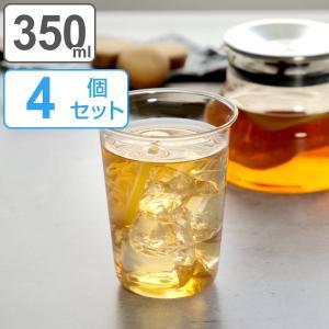 キントー KINTO Cast アイスティーグラス 350ml 4個セット  ( カップ コップ ガラス製  )|colorfulbox
