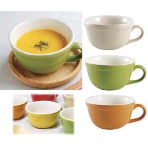 キントー KINTO Soup cup スープカップ ( 洋食器  )|colorfulbox