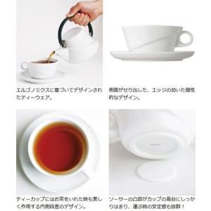 キントー KINTO ティーカップ カップ&ソーサー RIDGE 磁器製 ( コップ コーヒーカップ 洋食器  )|colorfulbox|02