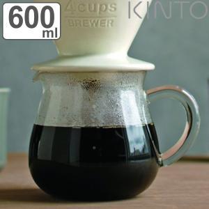 ●SLOW COFFEE STYLEシリーズのコーヒーサーバーです。 ●1〜4杯分のコーヒーを淹れる...