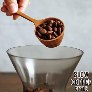 計量スプーン SLOW COFFEE STYLE コーヒーメジャースプーン 10g コーヒー豆用 木製 ( メジャースプーン コーヒー豆計量 キッチンツール KINTO キントー )