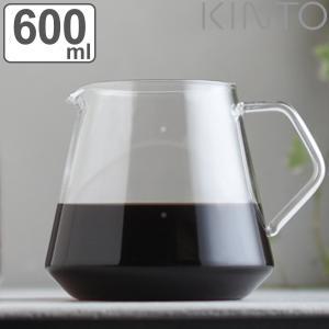 キントー KINTO コーヒーサーバー SLOW COFFEE STYLE 600ml ( コーヒー...