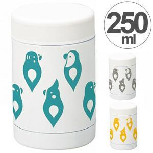 保温弁当箱 ステンレスフードポット HAKOYA KOTORITACHI 250ml ( スープジャー お弁当箱 保温 保冷 ) colorfulbox