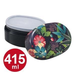 お弁当箱 ランチボックス HAKOYA 布貼小判コンパクト弁当 415ml 2段 楽園紫 和風柄