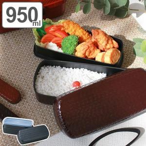 お弁当箱 2段 日本製 あじろメンズ弁当 950ml 食洗機対応 ( 電子レンジ対応 和柄 ランチボックス )|colorfulbox