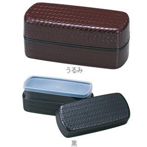 お弁当箱 2段 日本製 あじろメンズ弁当 950ml 食洗機対応 ( 電子レンジ対応 和柄 ランチボックス )|colorfulbox|03
