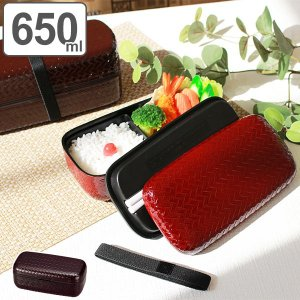 お弁当箱 1段 日本製 あじろ一段弁当 650ml 食洗機対応 箸付き ( 電子レンジ対応 和柄 ランチボックス )|colorfulbox