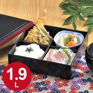 お弁当箱 ランチボックス HAKOYA 木目松華堂 さくら L 1.9L ( 弁当箱 お重 重箱 )|colorfulbox