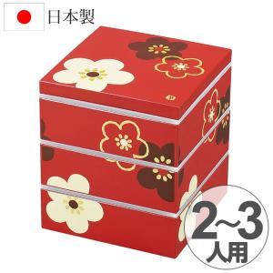 弁当箱 HAKOYA 和風柄 三段重 朱華文様梅 お弁当箱 ( ランチボックス 行楽 )|colorfulbox