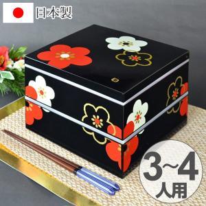 弁当箱 HAKOYA 和風柄 二段重 黒華文様梅 お弁当箱 ( ランチボックス 行楽 )|colorfulbox