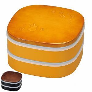 お弁当箱 くつわ二段行楽弁当 HAKOYA 福まる お重 2000ml 大容量 ( ランチボックス 行楽 和風 木目調 )|colorfulbox