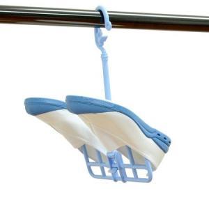洗濯ハンガー シューズハンガー くっつん 靴用