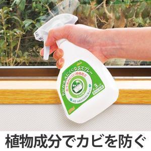 天然植物由来の防カビ成分でカビの増殖を抑制します。浴室の壁・洗面台・窓サッシなど、カビが生えやすい場...