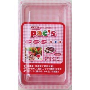 フードパック デリカフードケース M 4組入 ギンガムチェック ( デリカパック 使い捨て容器 レンジ対応 冷蔵 冷凍 )|colorfulbox