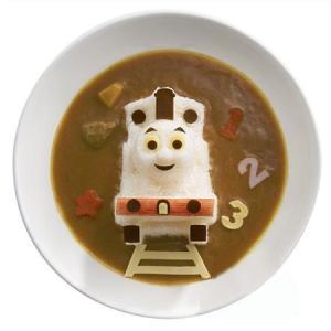 ご飯抜き型 きかんしゃトーマス デコカレーごはん型 デコ型 押し型 ( ご飯型 ライス型 おにぎり型 )|colorfulbox