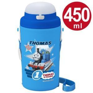 子供用水筒 きかんしゃトーマス ストロー付 450ml 保冷 プラスチック製 ( キャラクター 軽量 ストローホッパー )|colorfulbox