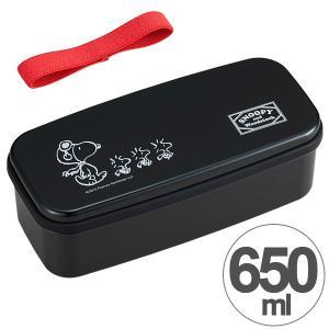 お弁当箱 スヌーピー ブラックデザイン 1段 シリコン製シールフタ 650ml 箸・ランチベルト付き ( 食洗機対応 ランチボックス 弁当箱 )|colorfulbox