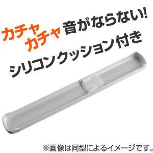 箸&箸箱セット スライド式 スヌーピー ブラックデザイン 音が鳴らない 19.5cm キャラクター ( 食洗機対応 箸&ケース 箸ケース )|colorfulbox|04