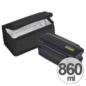 お弁当箱 2段 ヴィガー 860ml 消臭・抗菌 保冷バッグ付き