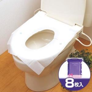 ポケぴた 便座シート 携帯用 8枚入 ( 使い捨て 流せる トイレ用品 )の写真