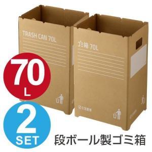 ●折り畳んだ状態で持ち運べ、楽に組み立てられて使用後は簡単に処理できるのでバーベキューなどアウトドア...
