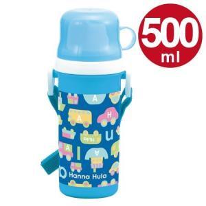 子供用水筒 Hanna Hula ハンナフラ のりもの コップ付直飲みプラボトル 500ml プラスチック製 ( プラボトル 2ウェイ 軽量 )|colorfulbox