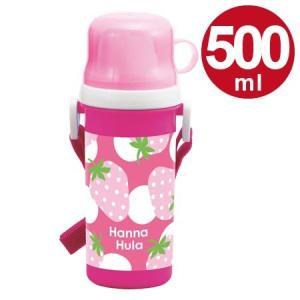 子供用水筒 Hanna Hula ハンナフラ いちご