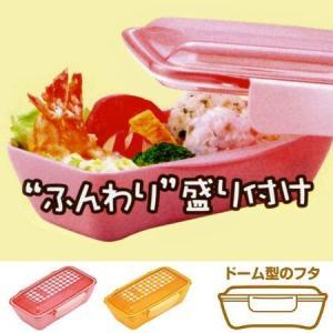 お弁当箱 深型1段 ドームランチボックス ル・ボア ドット 500ml ( 弁当箱 スリム 食洗機対応 女性用 )|colorfulbox