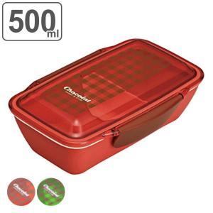 お弁当箱 深型1段 ドームランチボックス ショコラ 女性用 500ml ( 弁当箱 ふんわり弁当箱 ドーム型 食洗機対応 )|colorfulbox