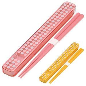 箸&箸箱セット ル・ボア ドット S 18cm 女性用 ( 食洗機対応 レディース 箸ケース )|colorfulbox