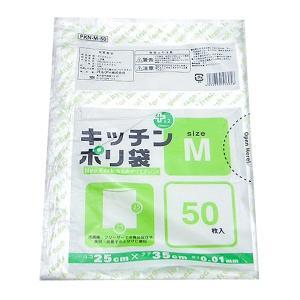 キッチンポリ袋(保存袋) M 50枚入