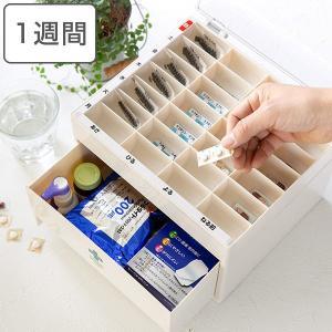 薬 カレンダー 1週間 ライフ・エイド くすり整理ストックケース 引き出し 1日4回分 ( 薬ケース 薬箱 薬収納 ピルケース くすりケース 薬入れ )|colorfulbox