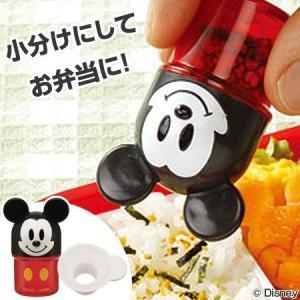 ふりかけケース ふりかけ入れ ミッキーマウス じょうご付き キャラクター ( お弁当グッズ ランチグッズ )|colorfulbox