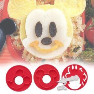 キャラクター キャラ弁作りセット ミッキーマウス ( 簡単キャラ弁 お弁当グッズ 子供 )|colorfulbox