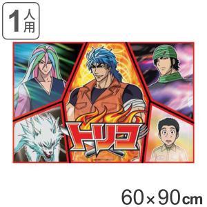 レジャーシート トリコ S 子供用 キャラクター ( レジャーマット ピクニックシート )|colorfulbox