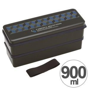 【ポイント最大17倍】お弁当箱 2段 シリコン製シールブタ ランチボックス ケアフルセレクション 900ml ( 弁当箱 食洗機対応 大容量 ) colorfulbox