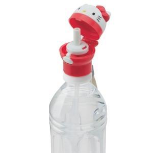 ペットボトルキャップ ストローキャップ 350ml&500ml用 ハローキティ 携帯用 ケース付き ...