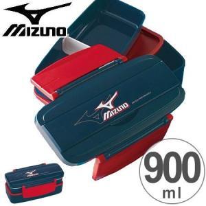 お弁当箱 2段 ミズノ MIZUNO タイトランチボックス 900ml 箸付き ( ランチボックス 弁当箱 スリムスクエア ハシ付 )|colorfulbox