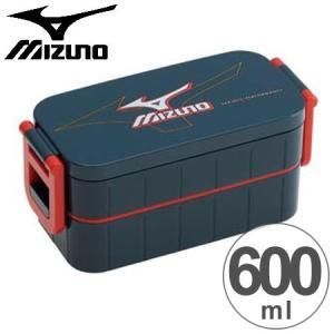 お弁当箱 2段 ミズノ MIZUNO タイトランチボックス 600ml 箸付き ( ランチボックス 弁当箱 スリムスクエア ハシ付 )|colorfulbox