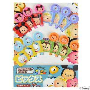 ピック ディズニー ツムツム 12本入 子供用 キャラクター ( お弁当グッズ キャラ弁 ランチピックス )|colorfulbox