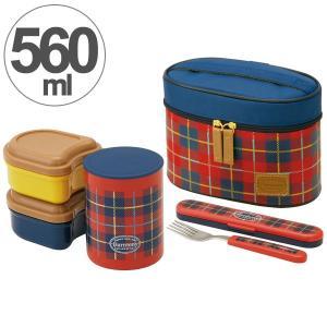 保温弁当箱 保温ジャー付きランチボックス ハーモニー 560ml 保温 保冷 フォーク付き ( お弁当箱 ランチボックス 超軽量 )|colorfulbox
