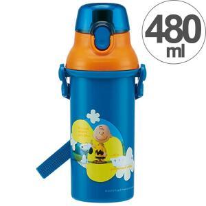 ■在庫限り・入荷なし■子供用水筒 スヌーピー I love スヌーピー 直飲みプラワンタッチボトル ...