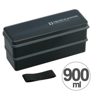 お弁当箱 シリコン製シールブタ2段ランチボックス プレミアムマスター 900ml ( 箸付き 弁当箱 ランチボックス )|colorfulbox