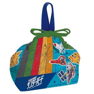 お弁当袋 ランチ巾着 サンダーバード 子供用 キャラクター ( 給食袋 ランチボックス巾着 子供用お弁当袋 )