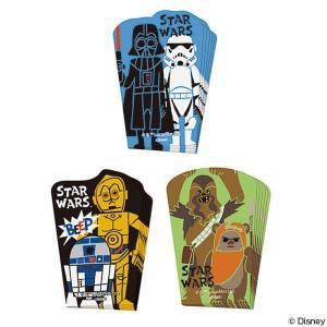 バラン スターウォーズ STAR WARS ペーパーカット キャラクター 子供用 キャラ弁 ( お弁当グッズ デコ弁 )|colorfulbox